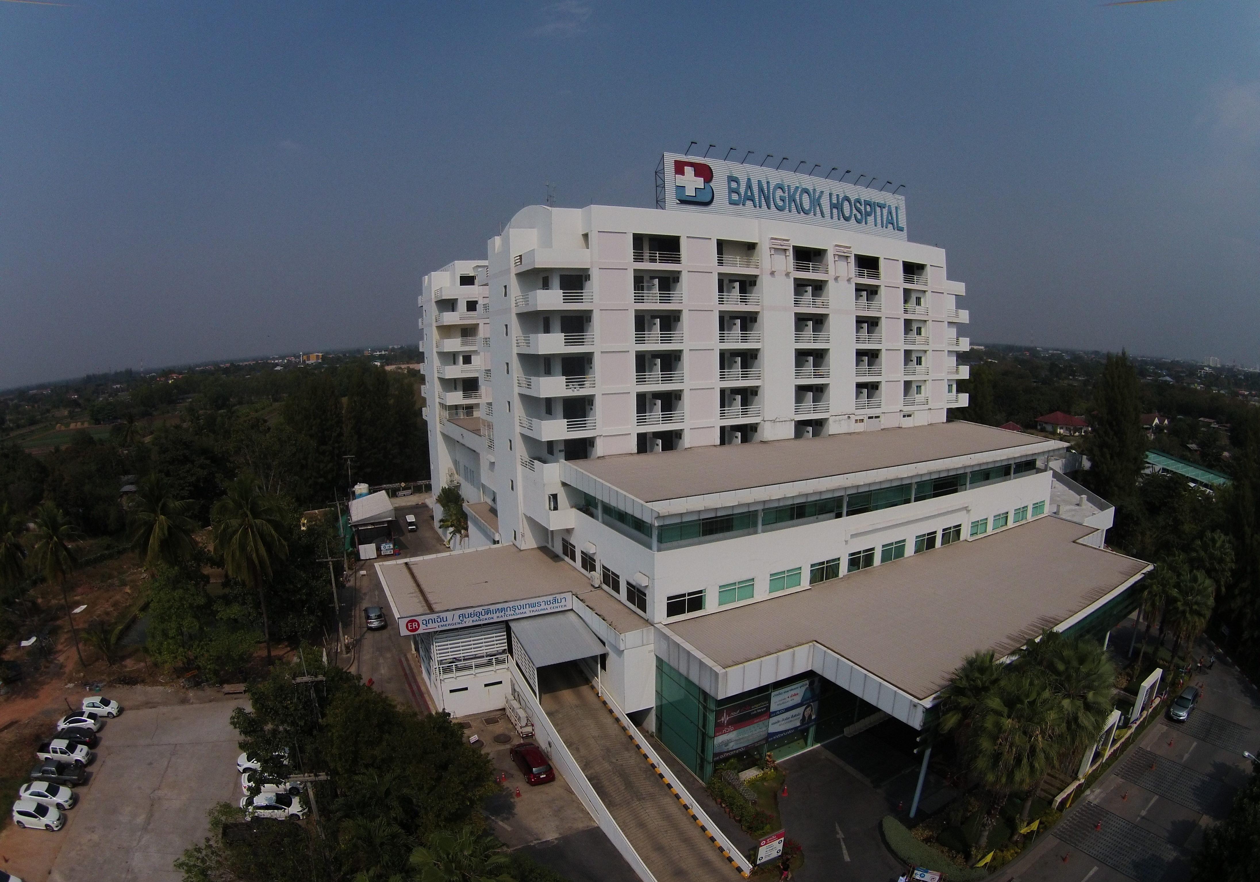 Bangkok Hospital, Ratchasrima
